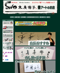 楽天トップページ.png